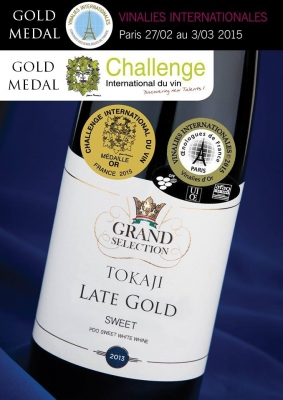 Alt om Vin   Tokaji Late Gold 2013, naturlige ædelsød botrytis dessertvin